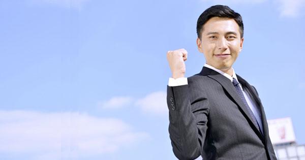 中小企業診断士とはどんな資格?どうやったら資格を取得できるの?