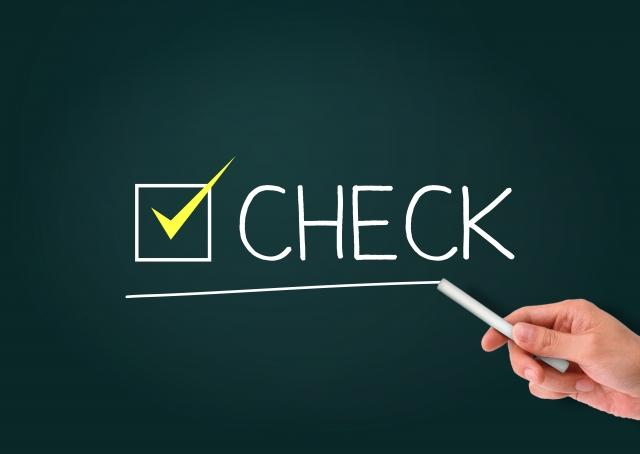 中小企業診断士に短期間で合格するための学習法4つのポイント