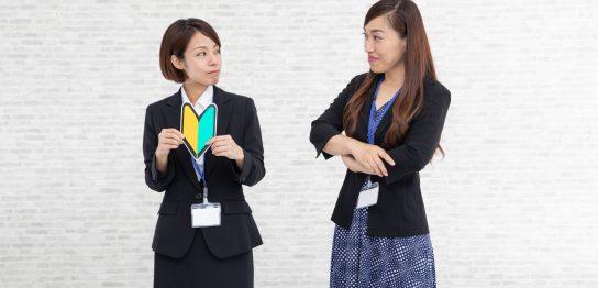 販売の仕事をしているあなたへ ~後輩の指導が難しい!?そんな悩みを販売士の知識で解決~