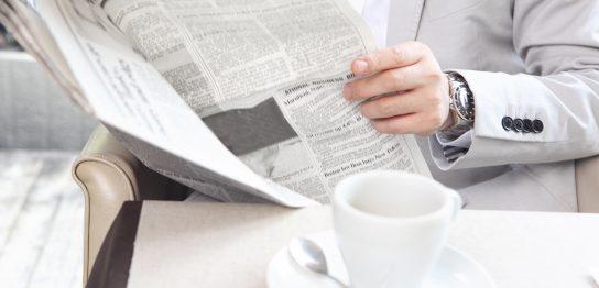 FPを学ぶと新聞の読み方が変わるというのは本当か?